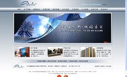 苏州清澄铝型材料有限公司