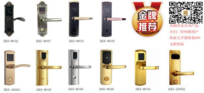 【智能门锁、智能锁、感想门厂家直销】报价