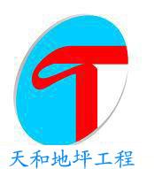 天和环氧地坪工程有限公司苏州办事处