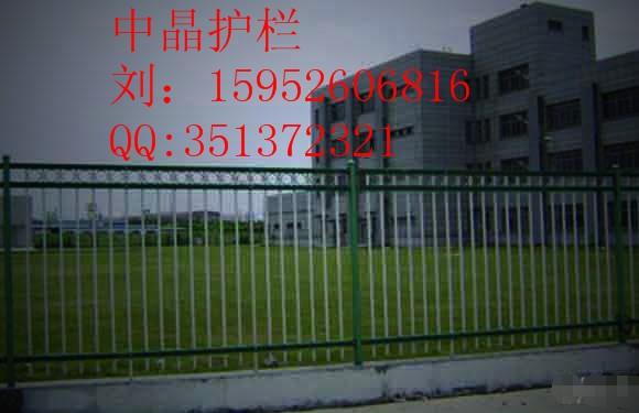 供应龙年‖射阳热镀锌围栏厂、射阳围墙围栏价格