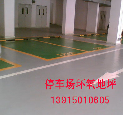 承接温州工业厂房车间旧地坪翻新工程