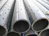 供应山东招远大口径HDPE打孔排污管道