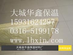 供应优质岩棉保温板价格低廉发货迅速