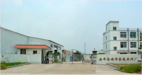 河北省安平县图片