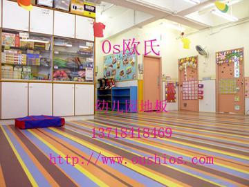 供应【幼儿园地胶一般什么价格&幼儿园用什么地胶?】