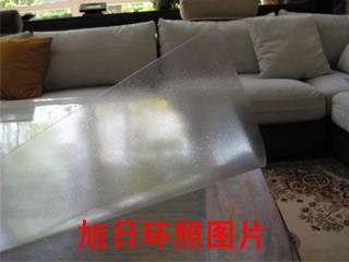 供应旭日透明水晶板