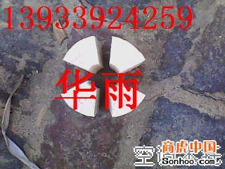 ◆推荐◆2012 6月份?红松空调木托价格×1单价