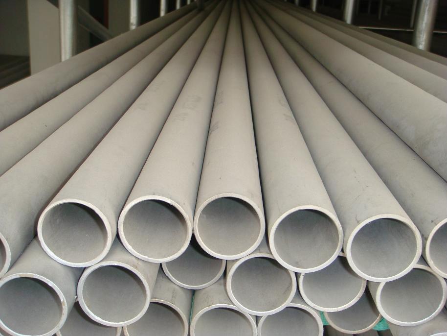 供应S.128 5S.80优质不锈钢产品