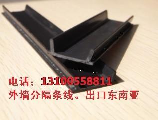 外墙塑料抹灰分界条PVC分格条分割塑料条