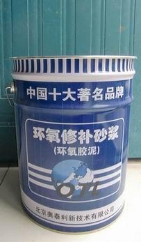供应咸阳PT液体速凝橡胶沥青防水厂家批发
