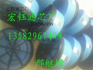 供应0750102024昆西滤芯