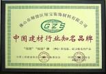 供应广东松朗PC耐力板PC热成型耐力板