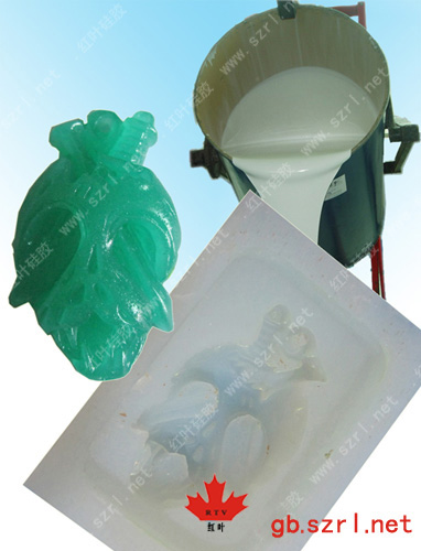 工艺礼品开模用模具硅胶