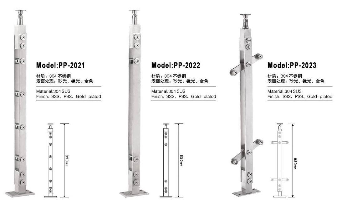 家居装修不锈钢扶手工程立柱-【效果图,产品图,型号图