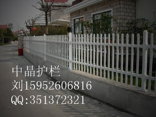 供应桥西热镀锌围栏制造公司