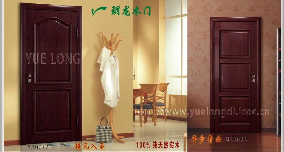 玥龙木门中式欧式颜色多样