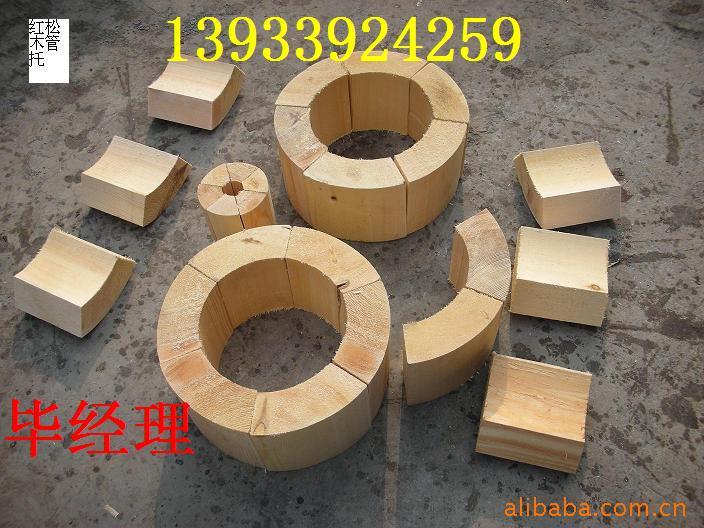 在线咨询【浙江管道垫木厂家】//【杭州管道垫木销售点】