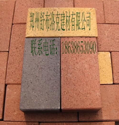 供应建菱砖、烧结砖、河南烧结砖