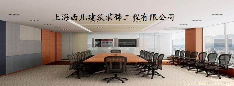 供应上海松江办公室装修,松江装修公司,石膏板吊顶隔断 图高清图片