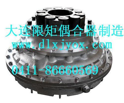 YOX560偶合器---大连限矩偶合器