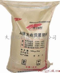 供应高强无收缩环氧灌浆料,聚合物大理石文化石粘结剂