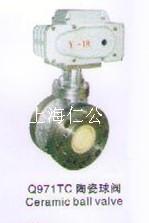 供应电动陶瓷法兰球阀