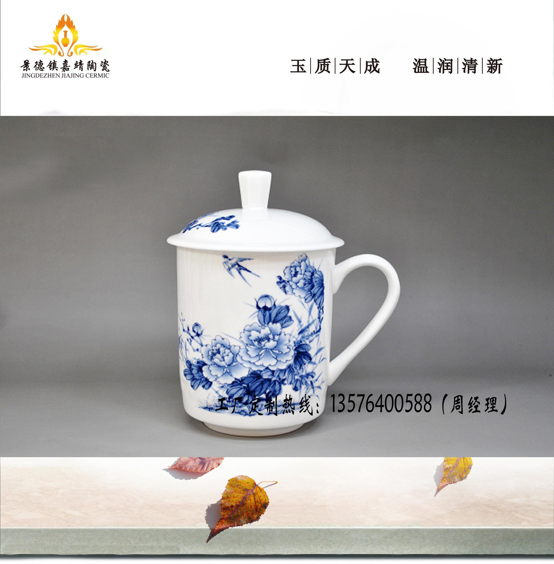 校庆礼品纪念茶杯-【效果图,产品图,型号图,工