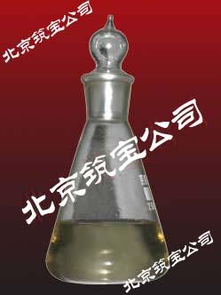供应水泥砂浆有机硅防水剂6683