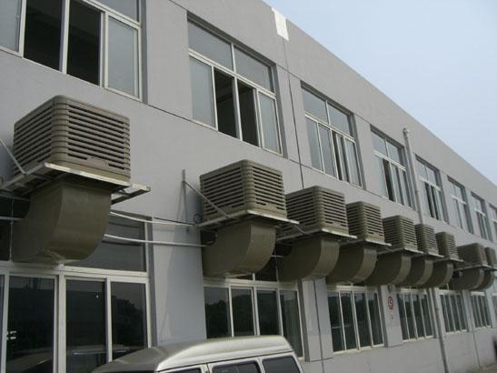 慈溪冷风机厂家