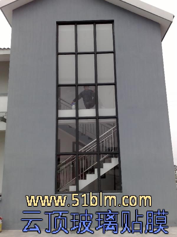 玻璃贴膜 防撞条 磨砂膜