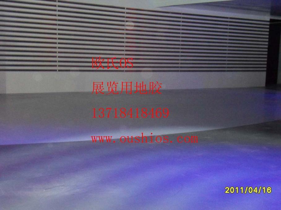 车展塑胶地板价格,车展塑胶地板