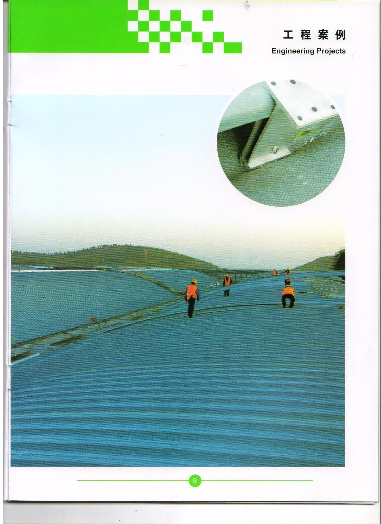 供应科德邦高透气性能防水透气膜