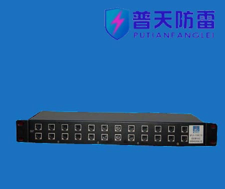 郑州普天防雷科技有限公司