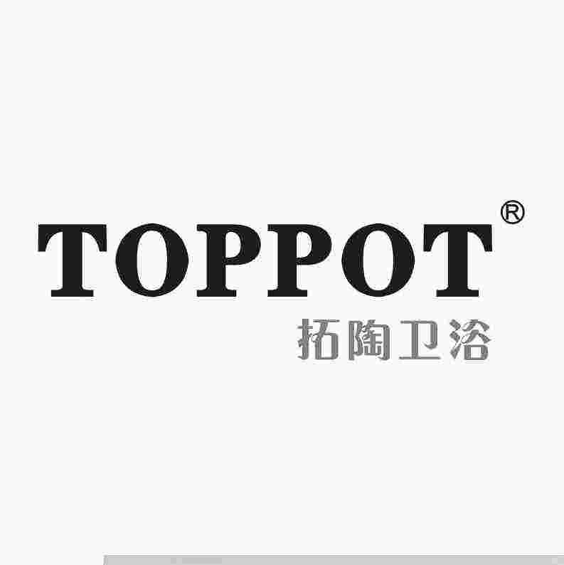 TOPPOT拓陶卫浴