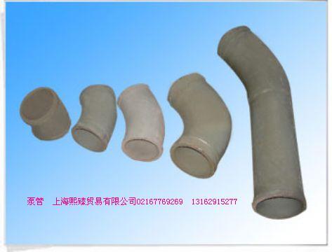 供应耐磨臂架管