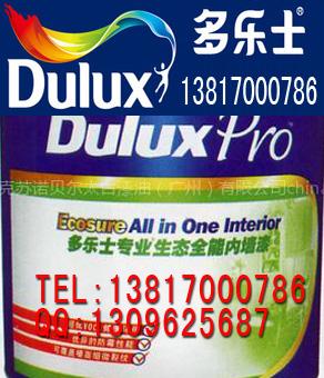 供应A885多乐士专业生态全能内墙漆20L
