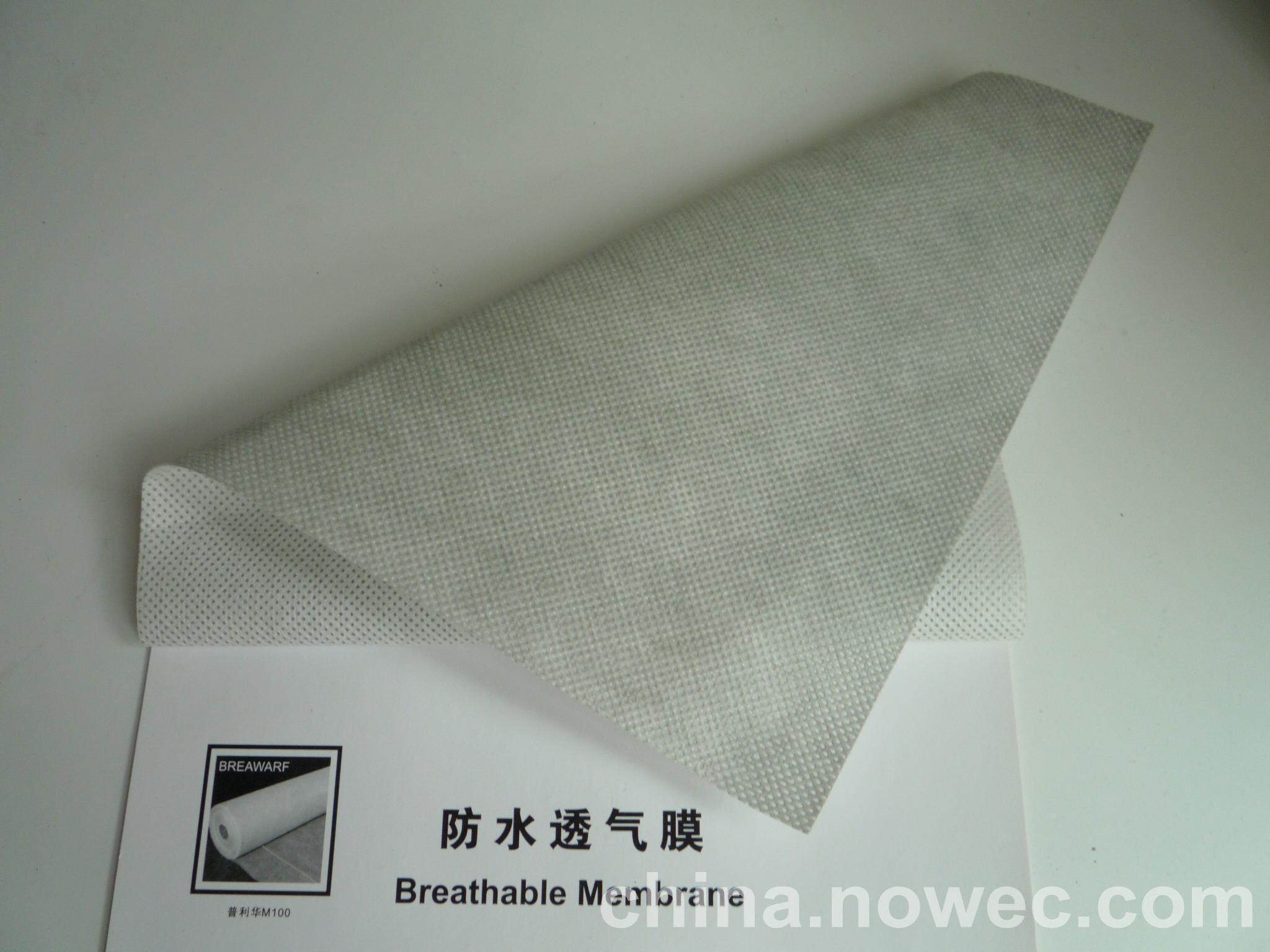 供应高分子科德邦聚丙烯聚乙烯防水透气膜【KDBD110】