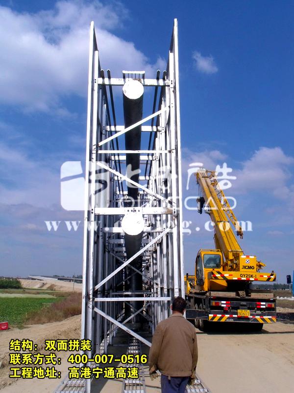 钢结构工程有限公司,是户外广告工程制作以及发布的