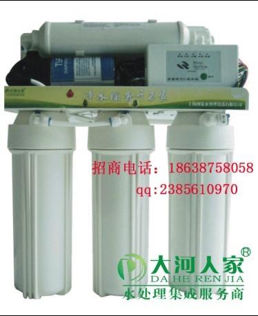 大河人家CW-2000U农家乐净水机 适合农村用的净水器