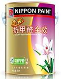 立邦金装抗甲醛全效内墙乳胶漆5L