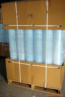 科德邦聚乙烯高分子屋面隔汽膜 防水透气膜