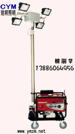 M-SFW6110B全方位遥控自动升降工作灯
