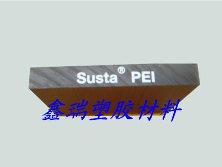 供应ULTEM棒/ULTEM板 琥珀色/茶色 可以零售