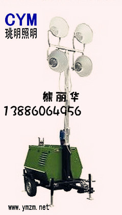 拖拉式移动照明灯塔武汉珧明照明公司
