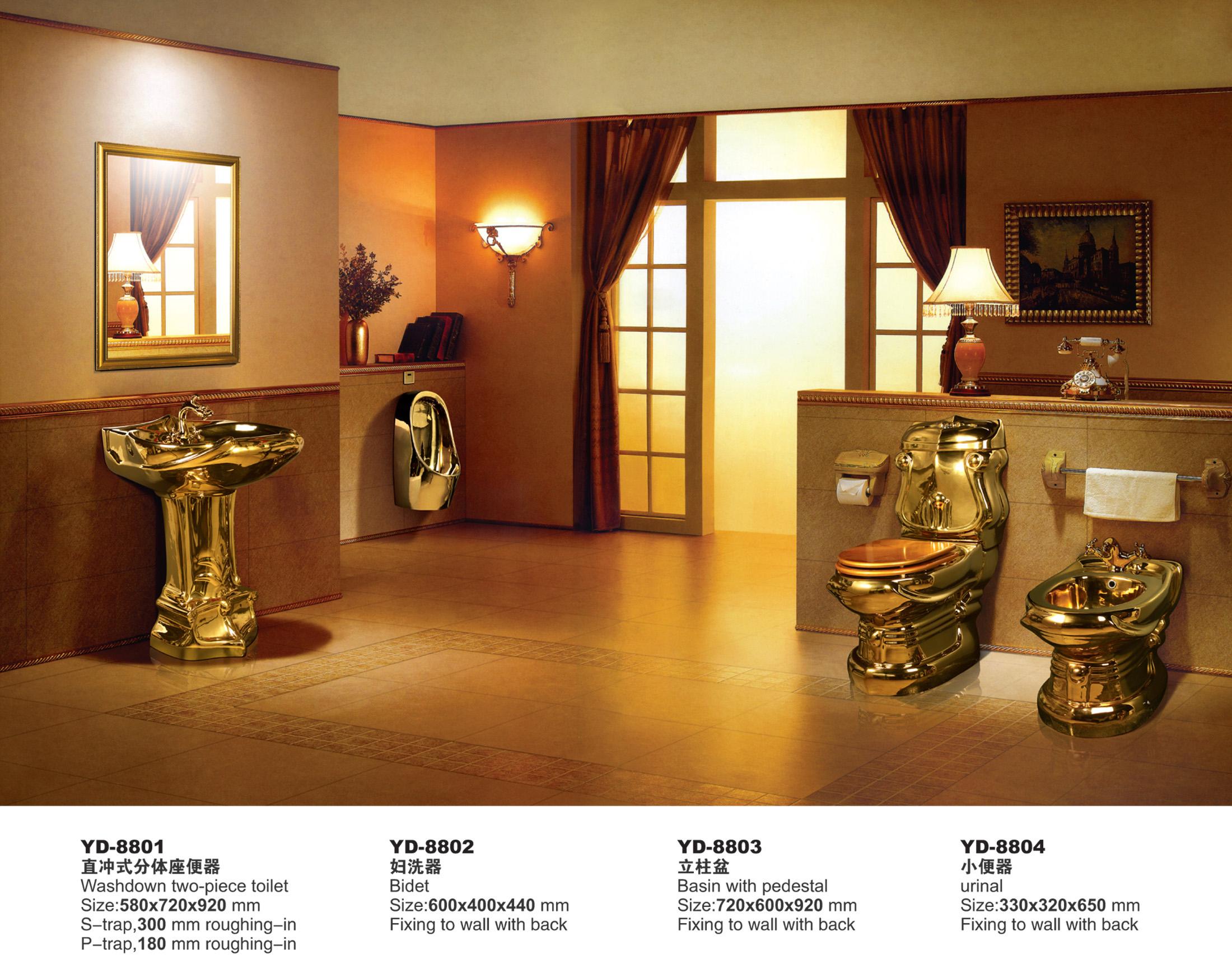 座便器-益达卫浴-【金色马桶