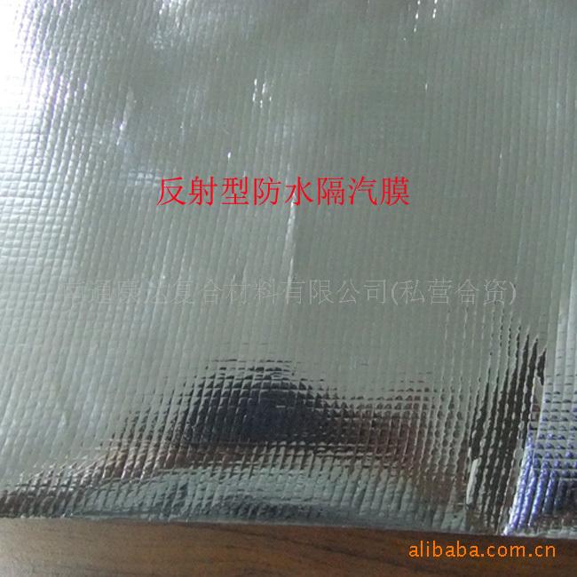 厂家建筑用夹筋铝泊高分子防水透气膜 隔气膜