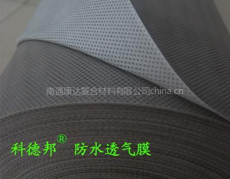 供应防水卷材,防水透气膜