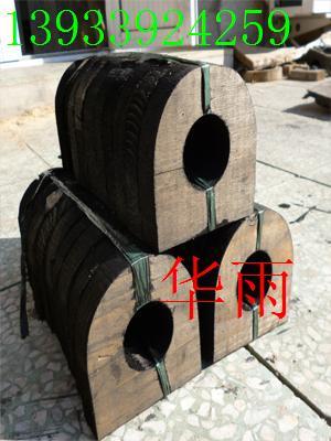 方便安全的华雨中央空调木托