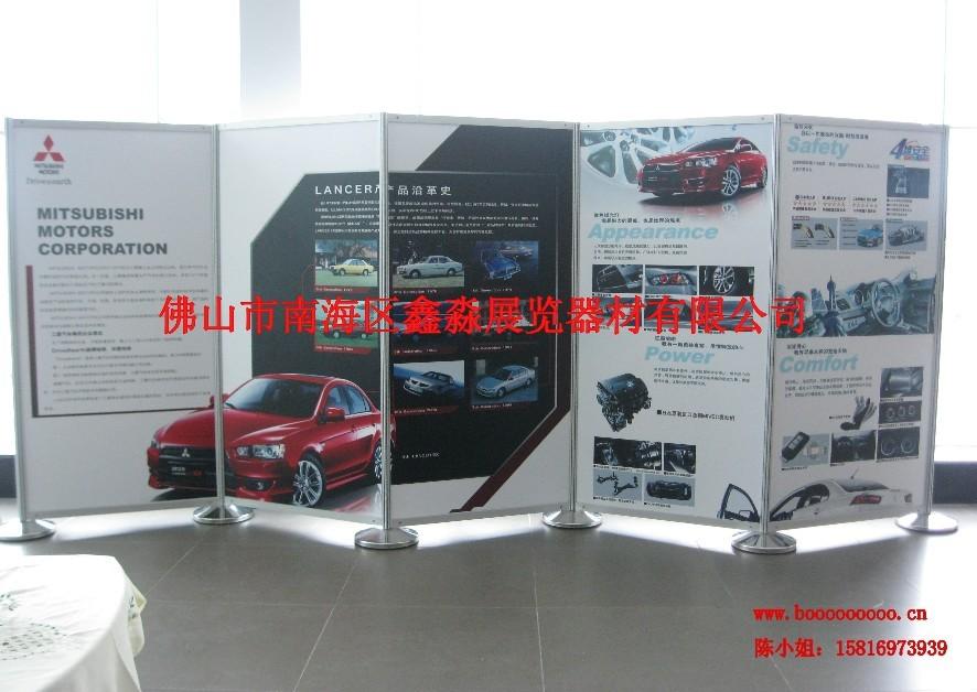 高档品质圆盘底座5张展板展览车展屏风;