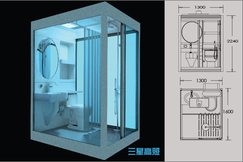 铜墙铁壁集成卫浴(天津办事处)